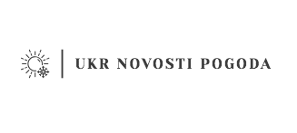 Новости Украина ukr-novosti-pogoda.com